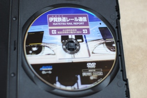 Dvd120