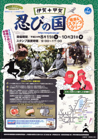 2012915img_0002