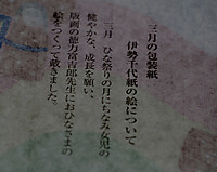 Dsc_201703010001_8_1024x819