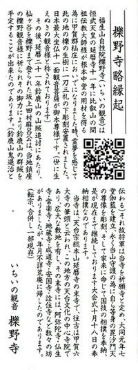 Cci20181008_0003