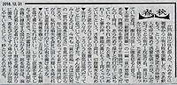 Cci20190101_1280x627