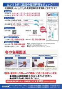 Ccf-jpeg1120201212