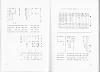 Cci20200121_0002-1280x924